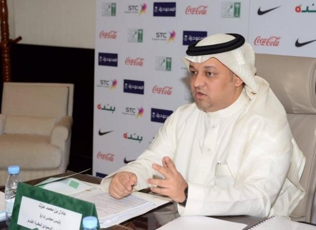 اتحاد القدم يدعم أندية الأولى والثانية والثالثة بـ11 مليون ريال