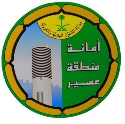 بيان من امانة عسير حول تهجم مواطن على رئيس بلدية #بارق