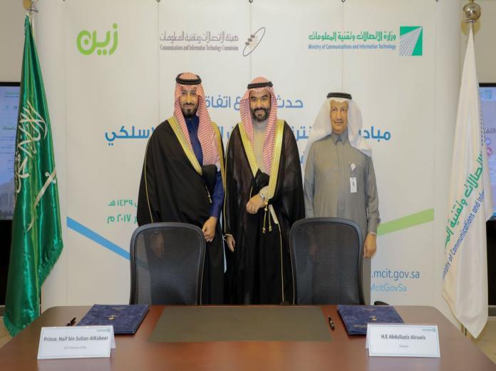 وزارة الاتصالات توقع اتفاقية لتوفير الإنترنت عالي السرعة في 28 محافظة