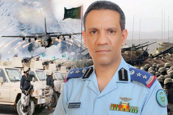 #الدفاع_الجوي يعترض صاروخا باليستيا أطلق باتجاه #الرياض