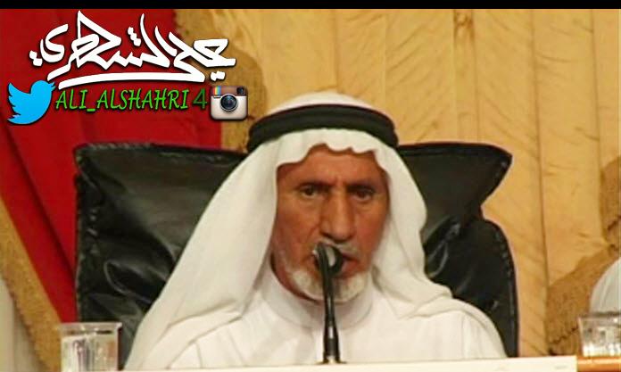 قصيدة الشاعر مردوم بن عبدالرحمن الشهري رحمه الله في تنومة الزهراء