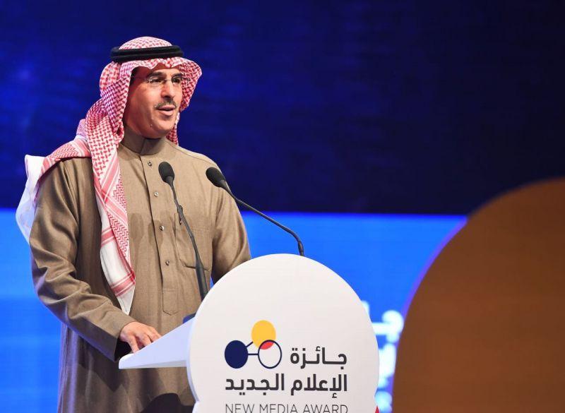 وزير الثقافة والإعلام د. عواد العواد يكرم الفائزين بجائزة الإعلام الجديد المحلية