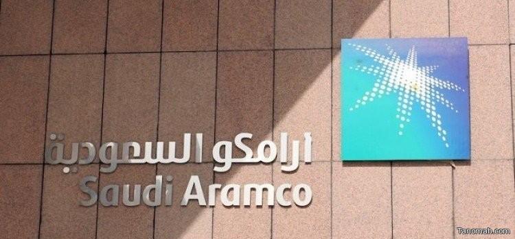 «أرامكو السعودية»: وضعنا جميع الآليات لتطبيق التسعيرة الجديدة.. و «التجارة» تحذّر المتلاعبين