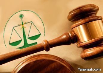 النائب العام: القبض على 11 أميرا تجمهروا في قصر الحكم.. وإيداعهم سجن الحائر تمهيدا للمحاكمة