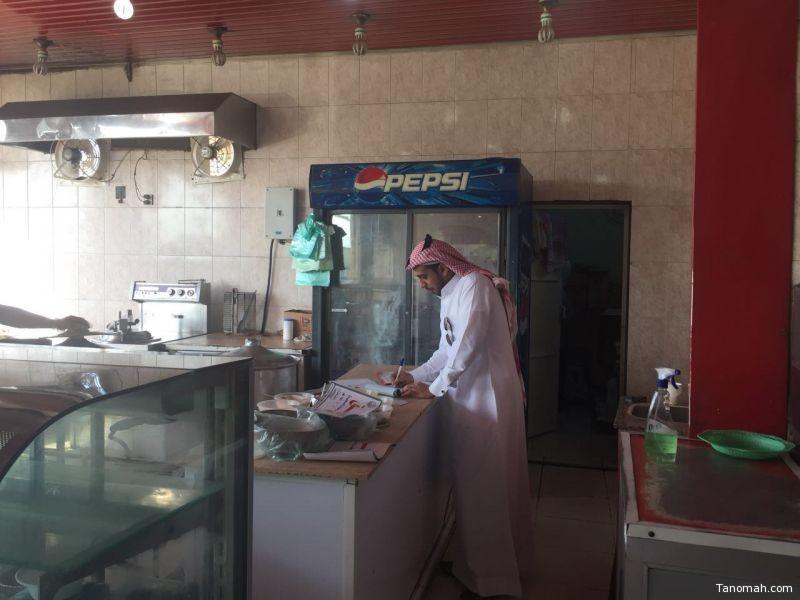 بلدية بارق تغلق مطعمين و ترصد عدة مخالفات بمركز جمعة ربيعة