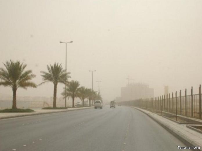 بدءا من الغد.. تقلبات جوية على معظم مناطق المملكة لمدة ٤ أيام