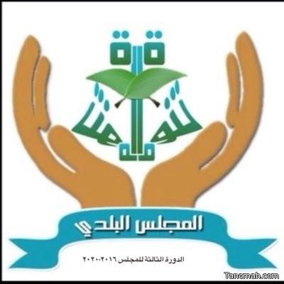 المجلس البلدي يلتقي أهالي مركز منصبه صباح أول أمس الأربعاء
