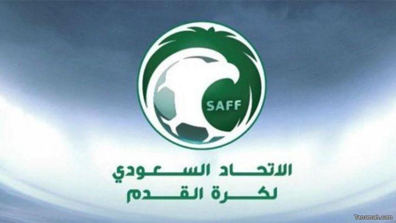 بغرامات تجاوزت 2 مليون ريال.. الاتحاد السعودي يصدر 6 قرارات جديدة ضد 4 أندية