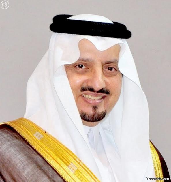 أمير عسير يرعى فعاليات اليوم العالمي للدفاع المدني بجامعة الملك خالد
