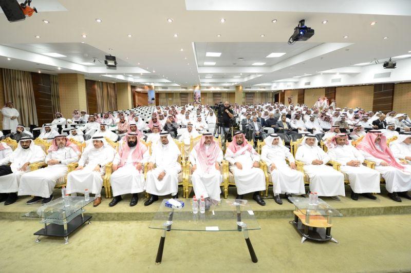 لقاء عن التاريخ الوطني في ضوء رؤية 2030 بجامعة الملك خالد