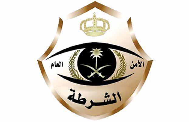 شرطة الرياض تضبط مقيما قتل آخر بـ11 طعنة بسبب قروض ورهون مالية