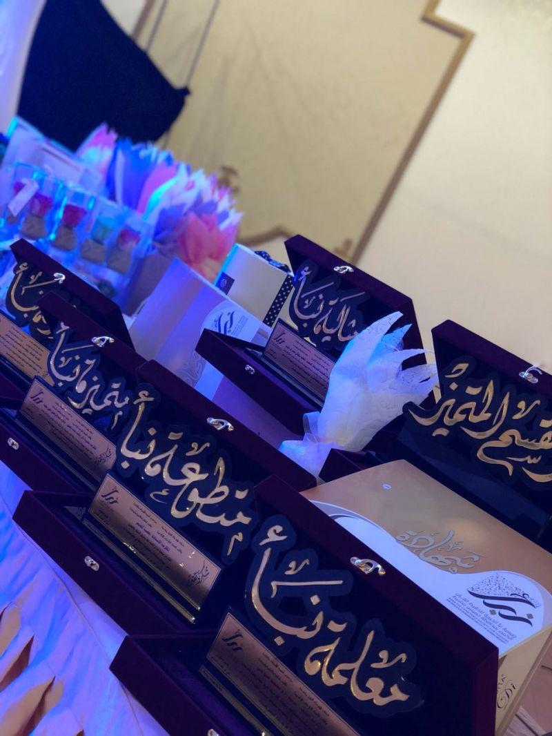 """جمعية """"#نبأ"""" تقيم حفلها السنوي لهذا العام"""