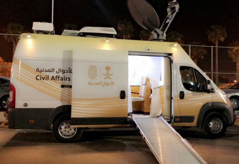 وحدة الأحوال المدنية المتنقلة بعسير تقدم خدماتها بالملتقى الرمضاني الأول بخميس مشيط