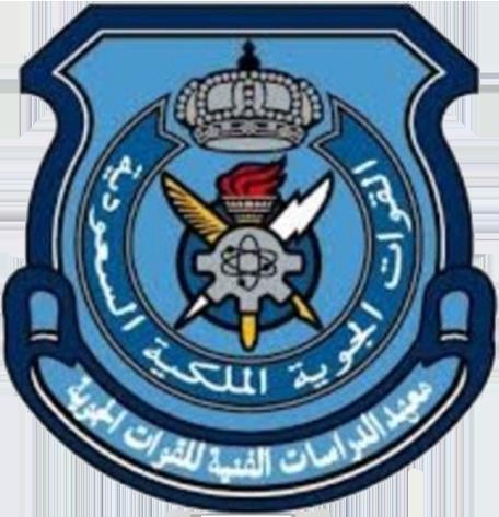 بدء التقديم والتسجيل بمعهد الدراسات الفنية للقوات الجوية بالظهران لحملة الثانوية العامة