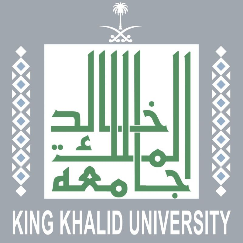 عمادة خدمة المجتمع بجامعة الملك خالد تعلن عن دورات صيفية مجانية للنساء