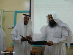 برنامج أساسيات التوجيه والإرشاد وفنيات تعديل السلوك للدكتور عبدالرحمن الصالح بتنومة