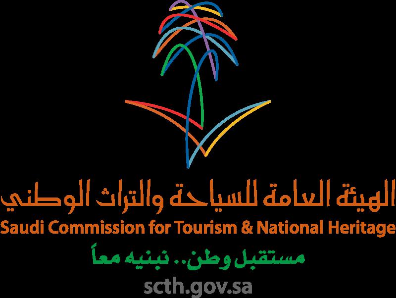 سياحة بيشة تشارك في احتفالية المحافظة بعيد الفطر المبارك