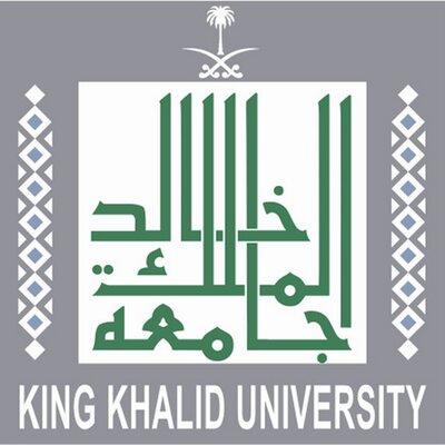جامعة الملك خالد تعلن عن بدء استقبال طلبات الالتحاق بها في مرحلتي البكالوريوس والدبلوم