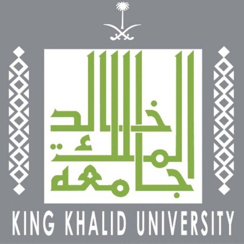منظمة QM تختار جامعة الملك خالد نموذجا مثالياً ودولياً في جودة المقررات الالكترونية