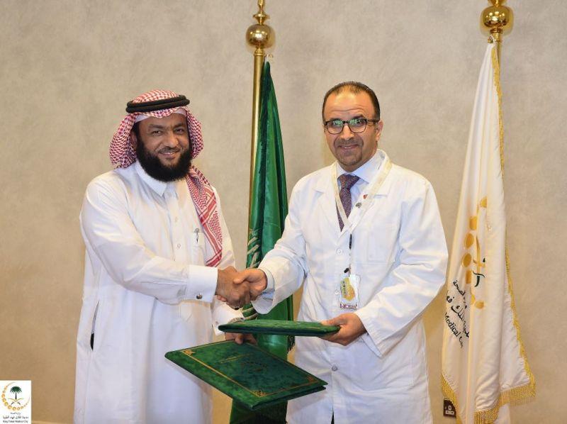 """اتفاقية تعاون بين المشروع الوطني """"نبراس"""" ومركز مكافحة السموم بمدينة الملك فهد الطبية."""