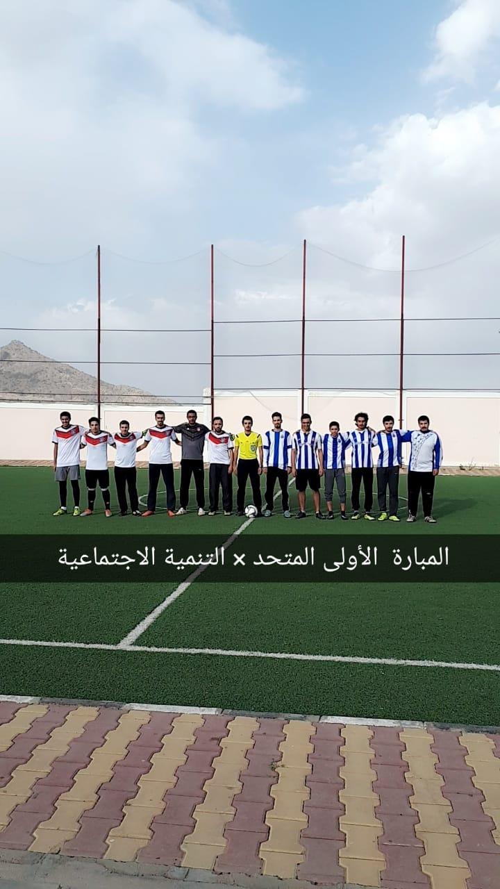 انطلاق بطولة #تنومة الصيفية لكرة القدم