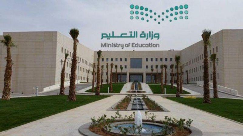 وزارة التعليم تسعى إلى نقل جميع المبتعثين في كندا إلى دول أخرى