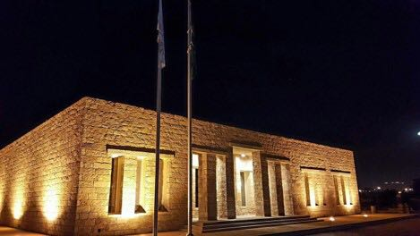 السياحة والتراث الوطني بمنطقة عسير تنهي إنشاء مركز الزوار وتسوير موقع جُرش الأثري