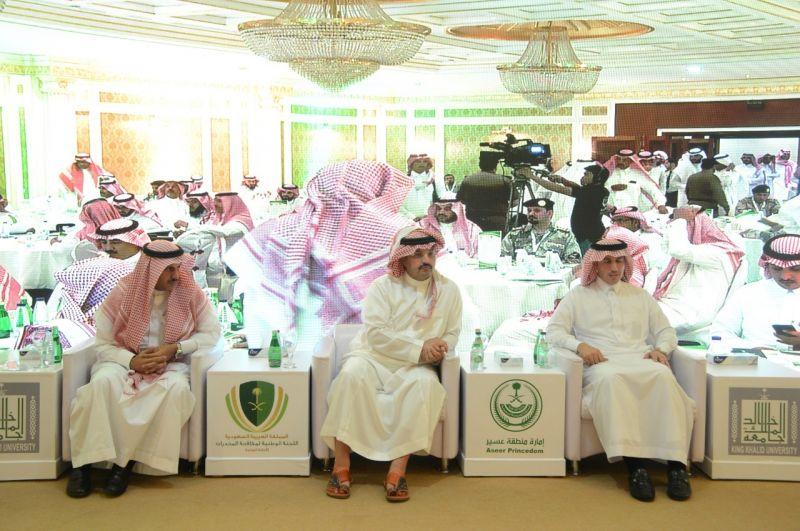ورشة عمل محددات الخطة التنفيذية لمواجهة المخدرات في منطقة عسير تطلق أعمالها بجامعة الملك خالد
