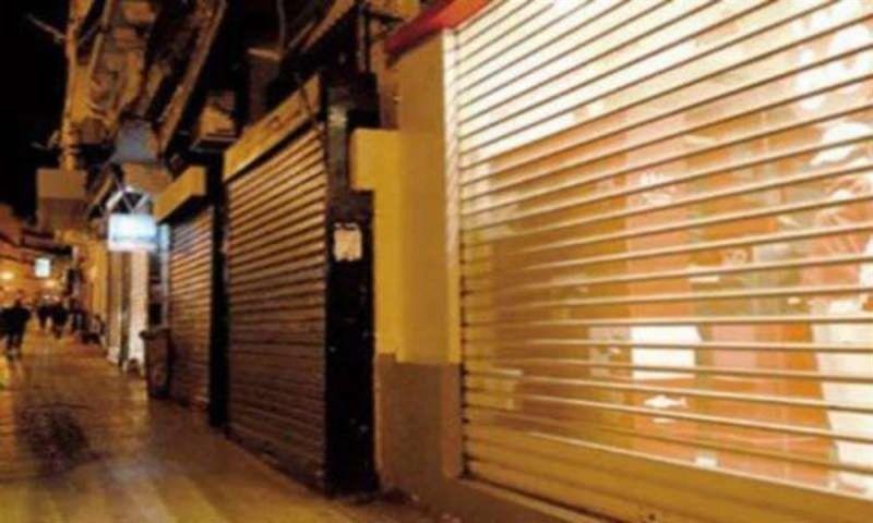 قبل أسبوع من توطين أنشطتها.. محلات تجارية تصفي أعمالها وتغلق أبوابها