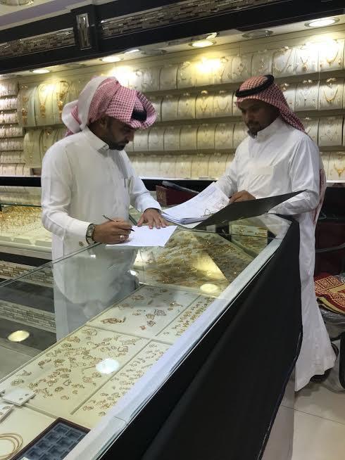 25 ألف جولة تفتيشية مشتركة على محال الذهب والمجوهرات في مختلف المناطق منذ بداية 2018.. وضبط 921 مخالفة