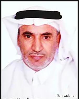 المهندس محمد بن معيض الى رحمة الله تعالى