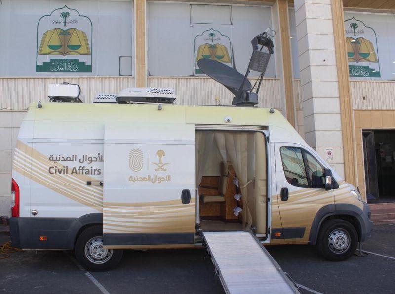 الوحدة المتنقلة للأحوال المدنية بمنطقة عسير تقدم خدماتها لمنسوبي المحكمة الجزائية بأبها