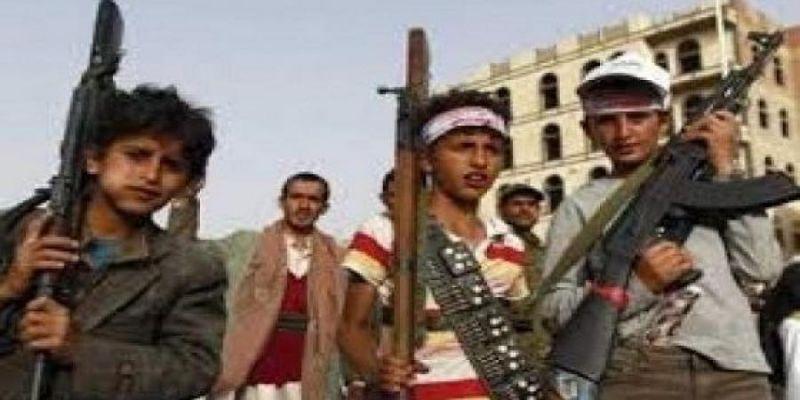 الميليشيات الحوثية حرمت أكثر من أربعة ونصف مليون طفل من التعليم