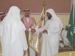 مجمع زيد بن ثابت يحصل على بيرق التميز في التوعية على مدارس التحفيظ