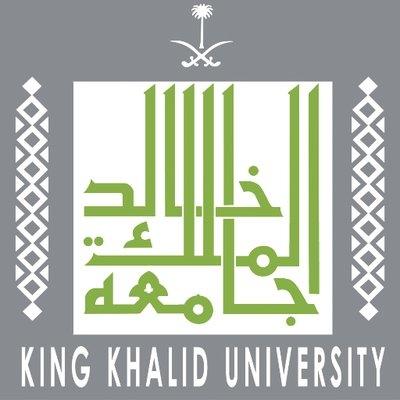 نهائي كأس عميد كلية #تنومة الأحد القادم