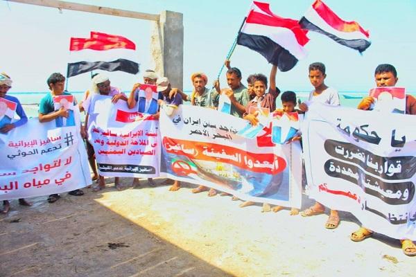 صيادو الساحل الغربي يناشدون الحكومة اليمنية وتحالف دعم الشرعية والعالم بحمايتهم من السفينة الإيرانية