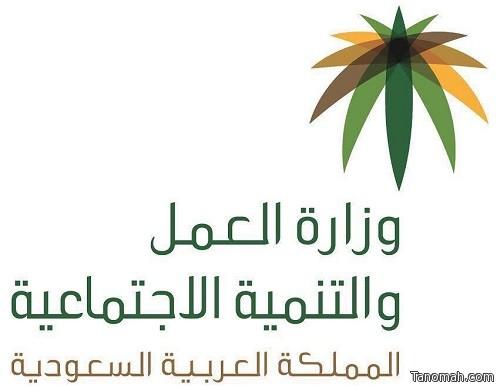 جناح وزارة العمل والتنمية الاجتماعية يُقدم عددًا من الخدمات لزواره خلال مهرجان الجنادرية 33