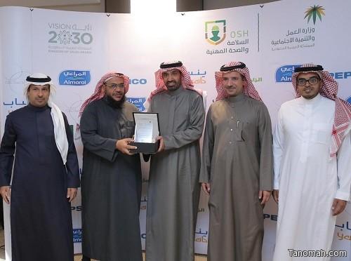 وزير العمل والتنمية الاجتماعية يكرم المنشآت الفائزة بجائزة رواد السلامة 2018