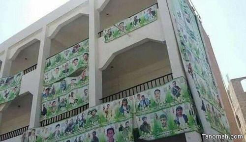 حين تحولت المدرسة إلى حائط مبكى.. وطاولات الدراسة إلى توابيت لأطفال جندتهم مليشيا الحوثي