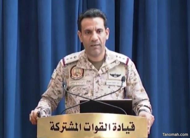 قوات الدفاع الجوي الملكي السعودي تعترض وتدمر طائرة بدون طيار معادية