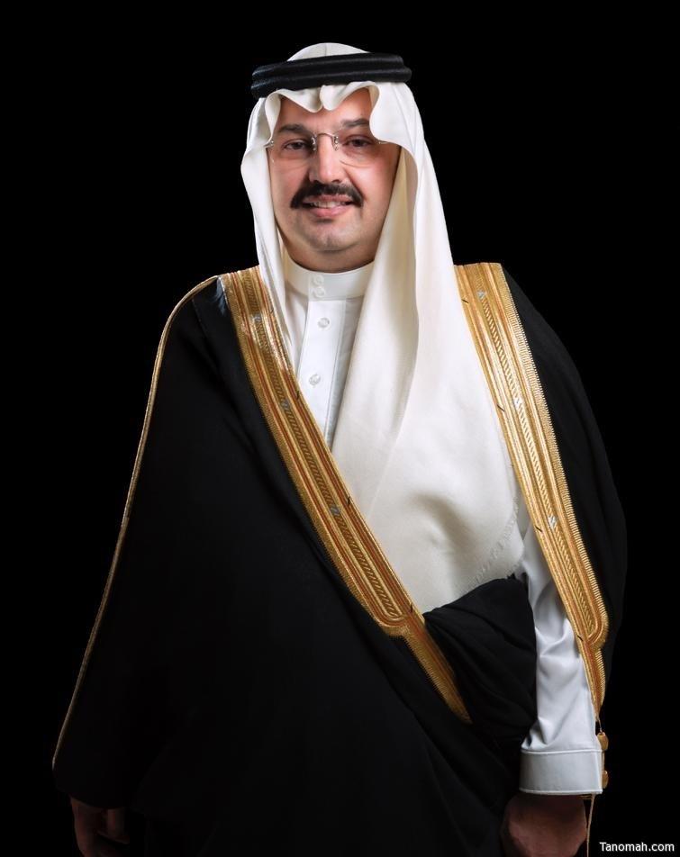 أمير عسير يرعى ملتقى عطاء التطوعي بجامعة الملك خالد