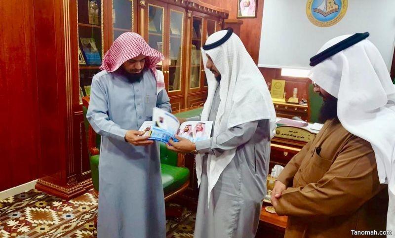 مدير عام فرع هيئة الأمر بالمعروف بعسير يتسلم تقرير المركز التوجيهي الخامس بمحافظة البرك