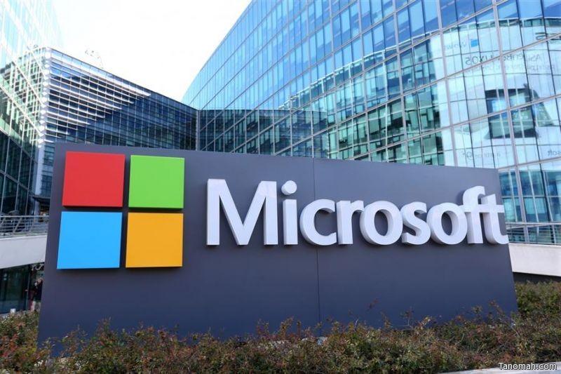 """مايكروسوفت"""" تحذر المستخدمين من استخدام """"إنترنت إكسبلورر"""