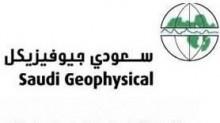 تحذير من المكتب السعودي للاستشارات الجيوفيزيائية (أثناء ركوب  السيارات الواقفة تحت الشمس).