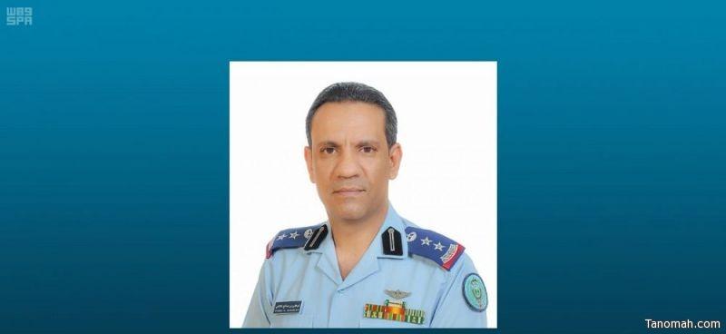 """""""تحالف دعم الشرعية في اليمن"""": قوات الدفاع الجوي الملكي السعودي تعترض طائرة بدون طيار معادية وتدمرها"""