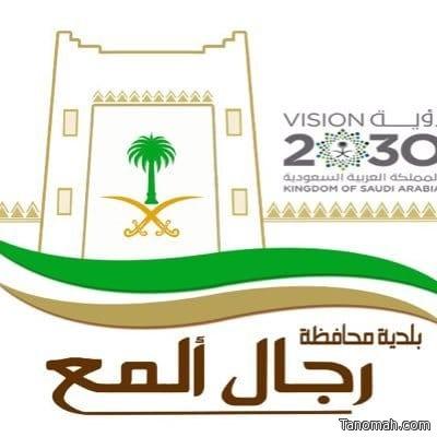 بلدية رجال ألمع تستطلع مقترحات المواطنين حول ورشة عمل تحسين المشهد الحضري بالمحافظة
