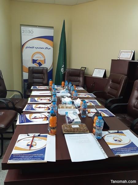 لجنة التمكين المجتمعي بصحي النماص تعقد اجتماعها الثاني
