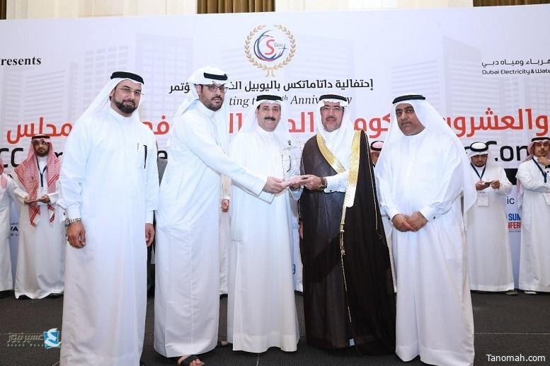 أمانة عسير تحصد جائزة الخدمات الحكومية الذكية على مستوى الشرق الأوسط