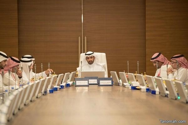 """إطلاق أكاديمية """"هدف"""" للقيادة لإعداد وتأهيل قادة المستقبل في القطاع الخاص ودعم التوطين النوعي واقتصاد المعرفة"""