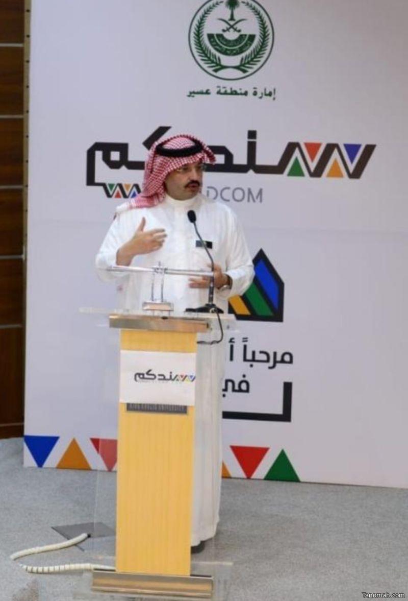 الأمير تركي بن طلال يحضر ختام البرنامج التأهيلي  لفريق (سندكم التطوعي )